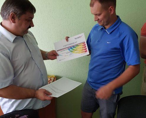курсы подбора автоэмалей в москве